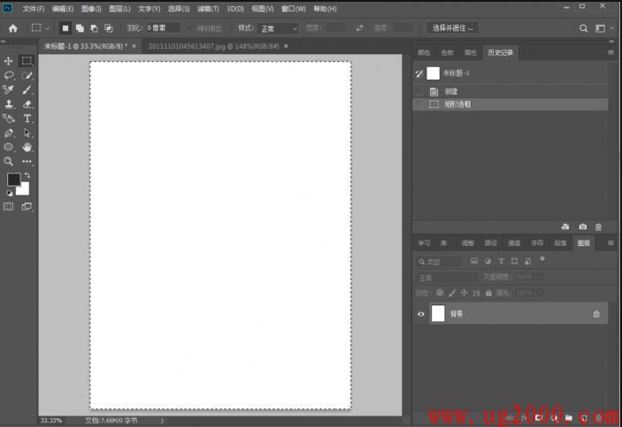 Photoshop复制技巧,图片连续复制功能使用技巧