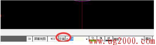 mastercam X9 删除创建好的加工平面