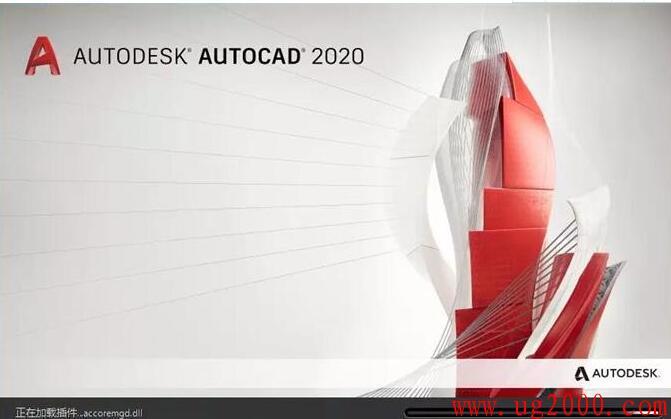 AutoCAD 2020系统环境配置要求