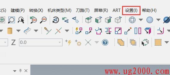 mastercamx9设置背景颜色