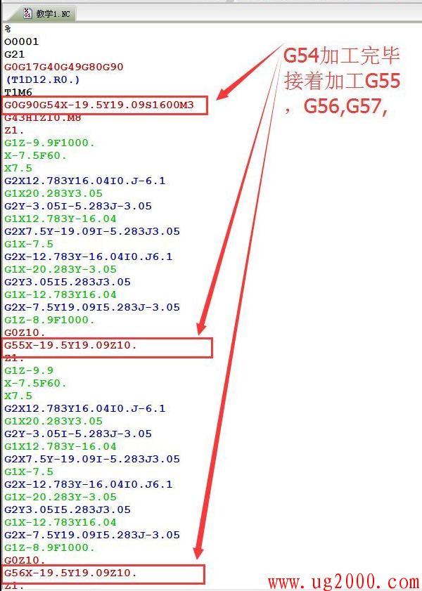 加工中心同时加工多个同样产品——mastercam9.1的编程方法