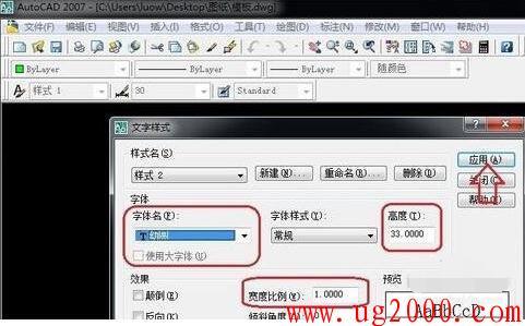 AutoCAD 2007怎么添加文字?