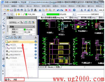 如何删除CAD中的顽固图层?