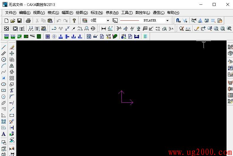 CAXA2013数控车安装教程,图文安装方法