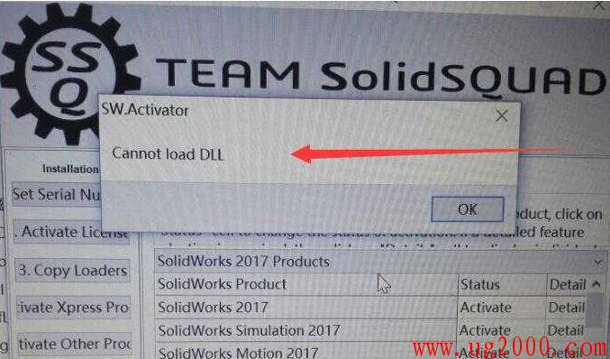 【Solidworks激活】solidworks激活失败无法加载cannot load DLL