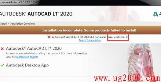 """安装CAD时提示""""安装错误1603的解决办法"""