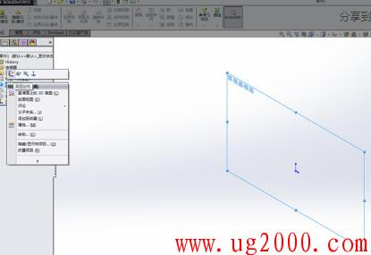 solidworks安装教程_Solidworks安装完成提示failed to load slderresu.dll怎么办_Solidworks教程_好 ...