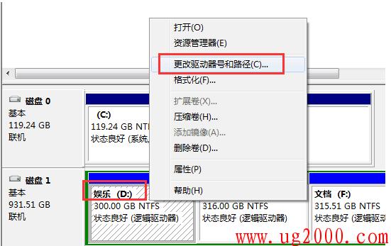 电脑没有d盘怎么办_d盘不见了怎么添加硬盘分区