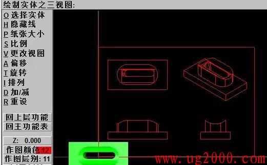 mastercam9.1里面快速提取实体边界