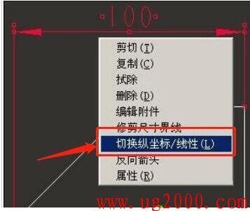 Proe图纸标注纵坐标尺寸的操作教程