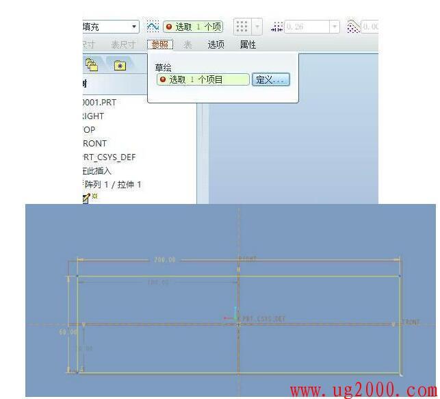 Proe建模六边形镂空物体的详细教程分享