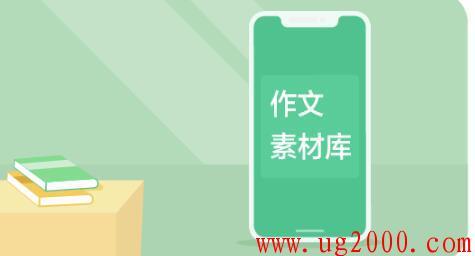 小学暑假百字日记+观察作文各20篇