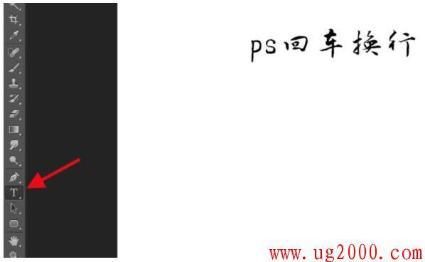 photoshop文字无法回车换行的处理操作教程