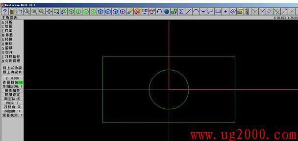 其他文件格式导入mastrcam9.1怎么改变文件视图