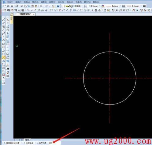 caxa延长缩短中心线长度的操作方法
