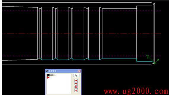 MasterCam 车削粗加工刀具路径可以选择2个串联