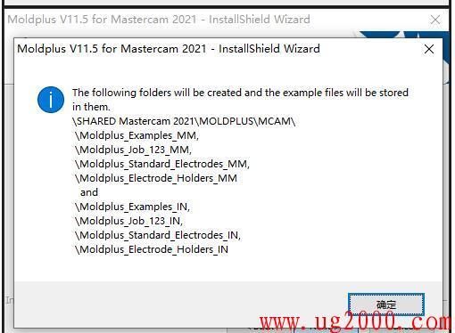 Moldplus11.5for_Mastercam2021分模插件,模具插件下载