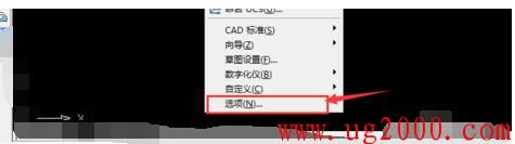 怎么恢复CAD默认设置