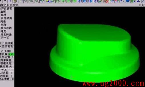 mastercam9.1教程之塑料旋钮与塑料盘的模具设计