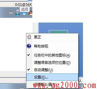 编辑框输入汉字变成问号解决办法