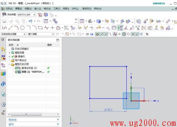 UG10.0如何修改标注尺寸的精度