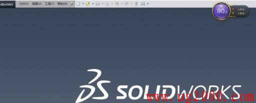 solidworks修改系统单位的方法