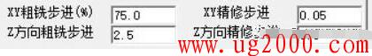 MasterCAM9.1工作设定的应用
