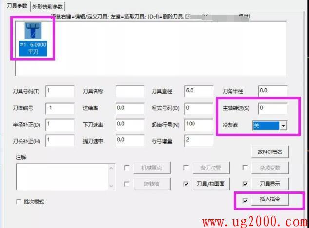 mastercam9.1在程序里增加刀棒定位程序的做法