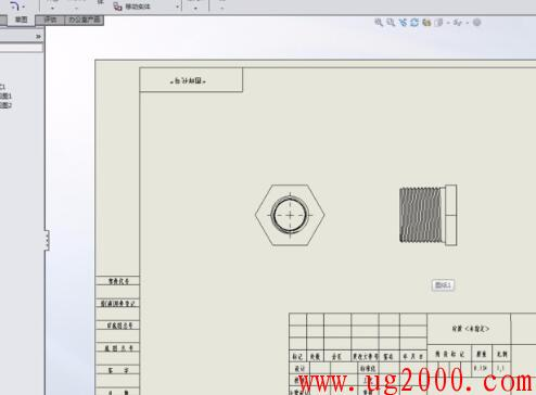 solidworks生成工程图的方法