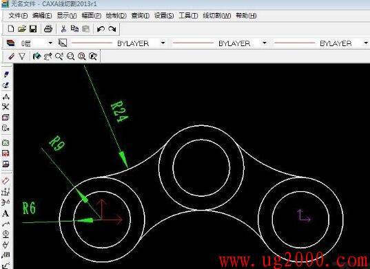 caxa线切割设置坐标原点的方法步骤