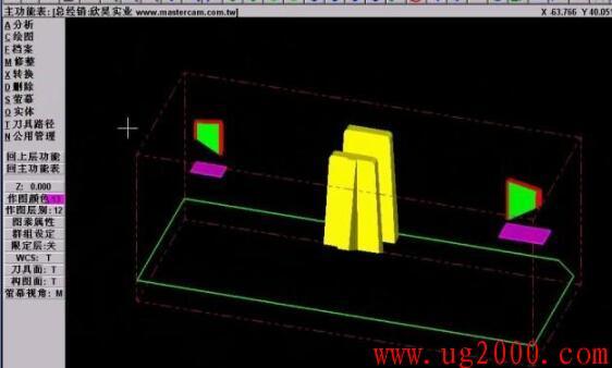 mastercam9.1教程之塑料壳模具线切割与电火花加工图纸的创建