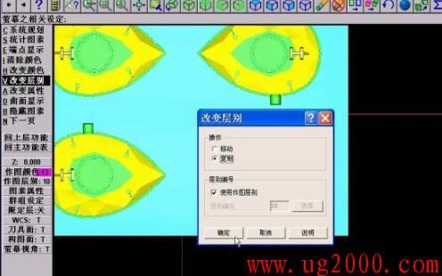 mastercam9.1教程之塑料壳模具后模骨位拆铜公