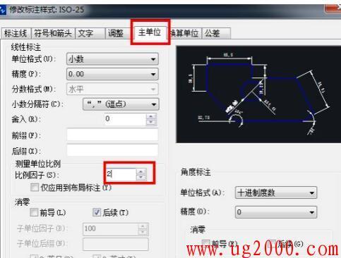 CAD缩放图形时,又不想缩放标注该怎么办呢?