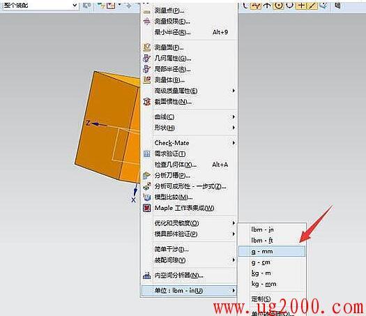 UGNX10.0公英制尺寸互相转换
