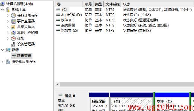 win10遇到无法连接虚拟磁盘服务解决方法