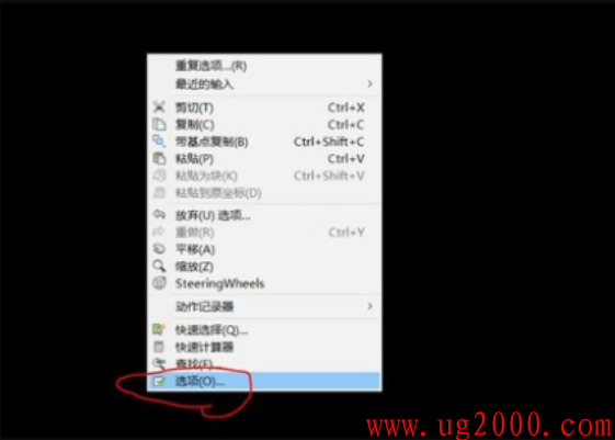 CAD中下方的命令栏如何变大?