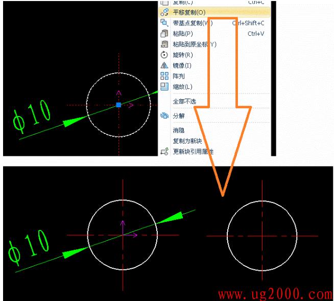 CAXA绘图技巧:块的关联修改