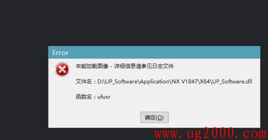 UG未能加载图像