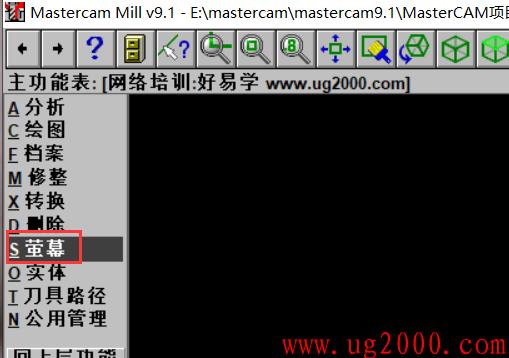 mastercam9.1中怎么把程序直接生成记事本显示