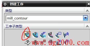 ug10.0型腔铣命令在哪里