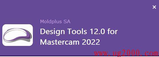 Moldplus for_Mastercam2022分模插件,模具插件下载